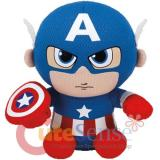 Marvel Captain America Plsuh Doll