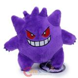 Pokemon Gengar Plush Doll Key Chain