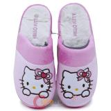 Sanrio Hello Kitty Plush Slipper