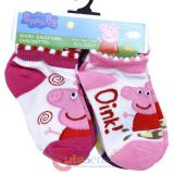 Peppa Pig 6 Pair Socks Set