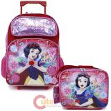 Disney Princess Snow White Large School Roller Backpack with Lunch Bag Set