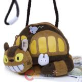 My Neighbor Totoro Catbus Coin Purse Plush Mini Pouch