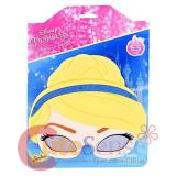 Cinderella Shades Halloween Mask Eye Glasses