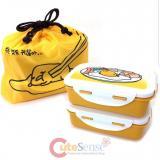Gudetama 2 Tier Food Containers Bento with Bag