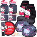 Hello kitty Core Car Seat Covers Accessories Compleate 9pc with Sunshade