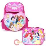 Disney Princess Large School Backpack Lunch Bag Set