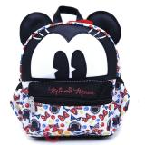 "Minnie Mouse Interchangeable Backpack 6"" White"