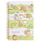 Sumiko Spiral Notebook