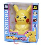 Pokemon Pikachu Coin Bank