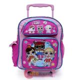 LOL Surprise Large School Roller Backpack 12""