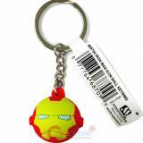 Marvel Ironman Icon Ball Key Chain