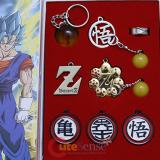 Dragon Ball Pendent Collection Gift Set