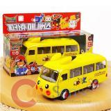 Pokemon Pikachu Mini Bus Toy