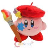 Nintendo Kirby Plush Doll Artist