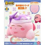 Nintendo Kirby of the Stars Amiami Sleeping Plush Knitted