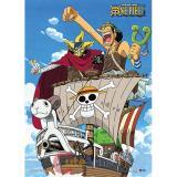 One Piece Wall Scroll USOPP / SOGEKING