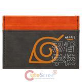 Naruto Card Holder Leaf