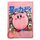 Kirby Fleece Throw