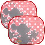 Disney Minnie Mouse  Rare Window Sun Shade - 2pc Auto Accessories