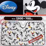 Disney Mickey Mouse Windshield  Front Window Sun Shade